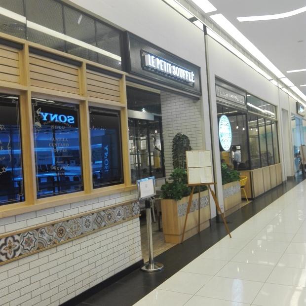 Le Petit Soufflé Century City Mall